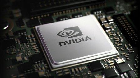 Acer готовит ноутбуки с GeForce GTX 1650