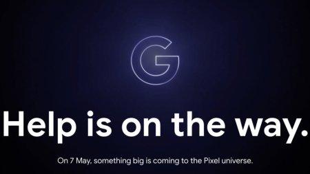 Google обещает «что-то крупное» на тему Pixel 7 мая