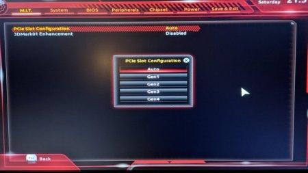 Gigabyte добавила поддержку PCI Express 4.0 минимум на одну из плат с сокетом AM4