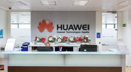 Hongmeng — новая операционная система Huawei получила название
