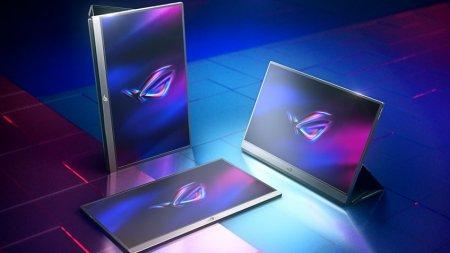 ASUS представила портативный монитор ROG Strix XG17 на 240 Гц