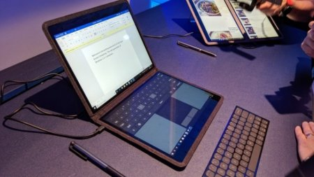 Intel River Twin — два экрана, четыре ядра и корпус, обтянутый тканью