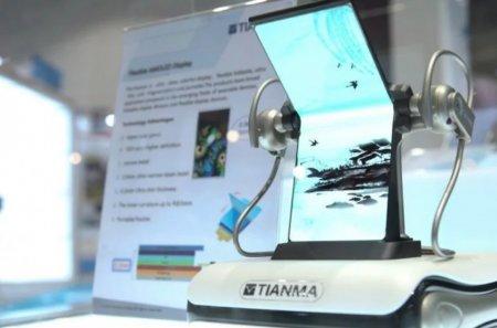 Китайская Tianma показала свой вариант складного экрана