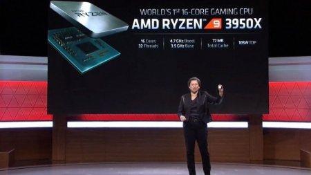 Официально представлен 16-ядерный игровой процессор Ryzen 9 3950X