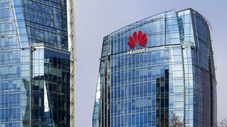 Минкомсвязь готовится к переговорам с Huawei по ОС «Аврора»