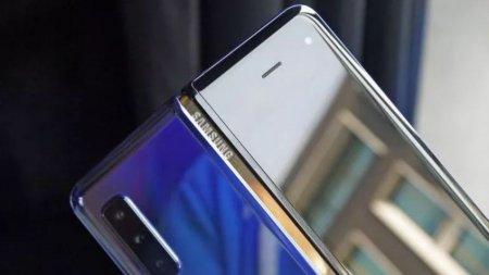 По слухам, Samsung готовит новый раскладной смартфон с гибким экраном