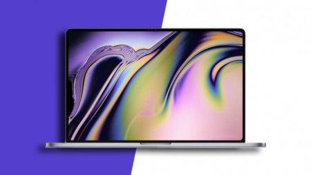 Apple MacBook Pro с 16-дюймовым экраном будет стоить от 3000 долларов