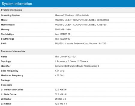 Стали известны спецификации мобильного процессора Intel Core i7-10710U