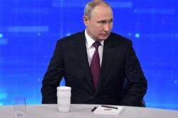 Термокружка Путина стала хитом в Китае