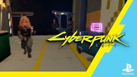 Как выглядела бы Cyberpunk 2077, если б вышла на PS1