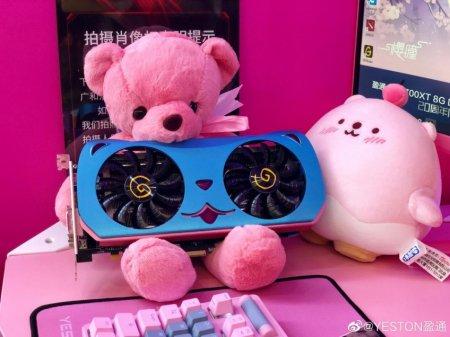 Yeston выпустила розовую видеокарту