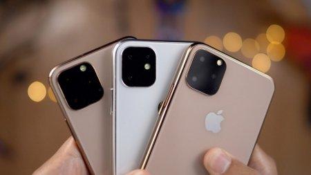 Стала известна вероятная дата анонса iPhone 11