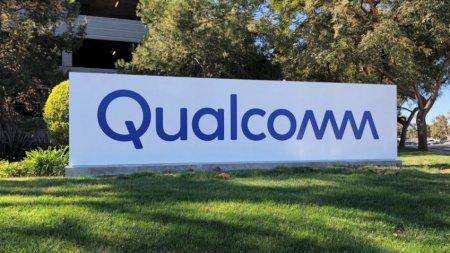 Qualcomm Snapdragon 875 будет производиться по 5-нм технологии