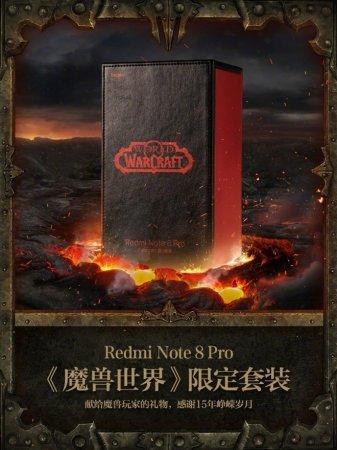Представлено особое издание смартфона Redmi Note 8 Pro World of Warcraft Edition