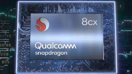 По данным Geekbench, Snapdragon 8cx действительно почти не уступает Core i5