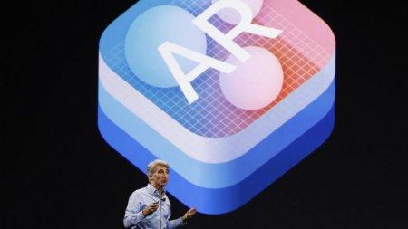 В iOS 13 нашли подтверждение, что AR-гарнитура Apple уже тестируется