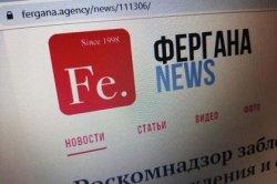 Роскомнадзор заблокировал российское информагентство