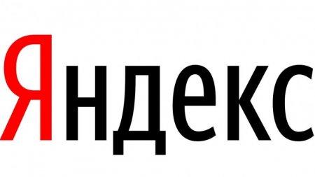 «Вега» — поиск «Яндекса» получил крупное обновление