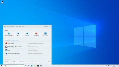 Поисковая строка в Windows 10 становится минибраузером