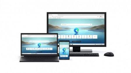 Новый Microsoft Edge будет сам блокировать загрузку потенциально опасных файлов