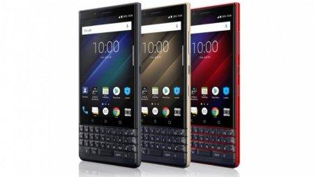 Бренд BlackBerry уходит в историю
