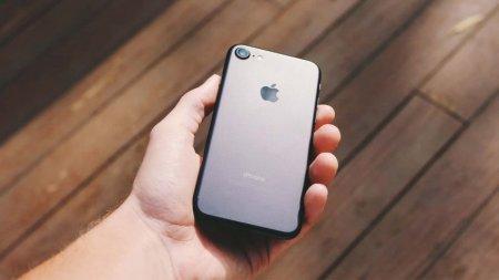 Предполагаемая цена iPhone 9 составит 400 долларов в США