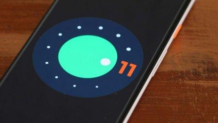 Бета Android 11 уже доступна для разработчиков: самые интересные нововведения