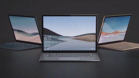 Новый Surface может базироваться на гибридном процессоре AMD
