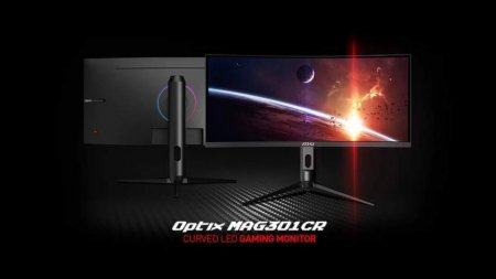 MSI представила 30-дюймовый изогнутый игровой монитор на 200 Гц