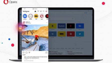 Opera 68 получила встроенный клиент Instagram