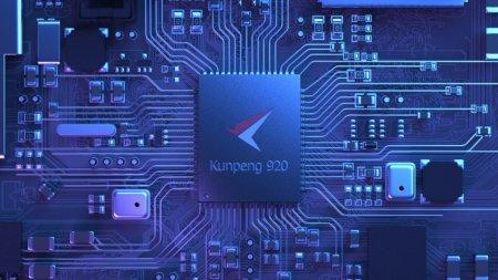 Huawei готовит PC на процессоре Kunpeng 920 и HarmonyOS 2.0