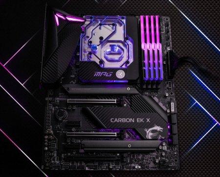 Материнская плата MSI MPG Z490 Gaming Pro Carbon EK X укомплектована водоблоком