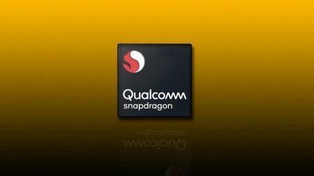 Утечка раскрыла характеристики Qualcomm Snapdragon 875