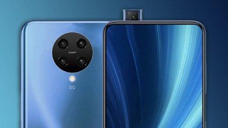 Представлен смартфон Poco F2 Pro