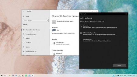 Windows 10 (2004) получит функцию из Windows 7 — аудио по Bluetooth A2DP