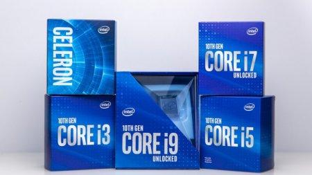 В мире начались продажи процессоров Intel десятого поколения