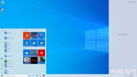 Microfost выпустила Windows 10 (2004) для всех