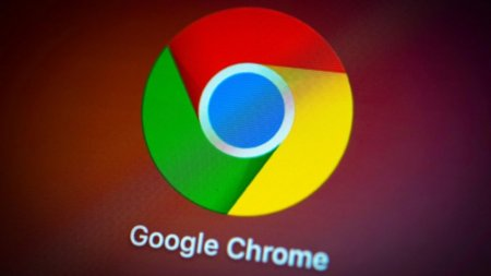 В Chrome 84 по умолчанию активируют защиту от назойливых уведомлений