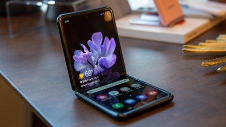 Складной смартфон Samsung Galaxy Z Flip 5G показал возможности в Geekbench