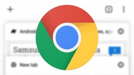 Google улучшает управление вкладками в Chrome на Android