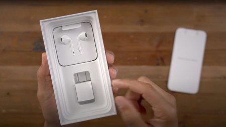 Apple спрашивает пользователей iPhone о штатном зарядном устройстве