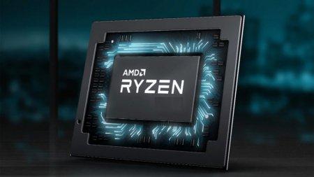 Флагман-гибрид Ryzen 7 Pro 4750G появится на рынке 21 июля