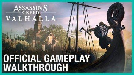 Ubisoft показала геймплей Assassin's Creed Valhalla