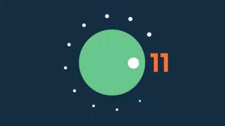 Релиз Android 11 предположительно состоится 8 сентября