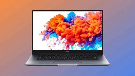 Ноутбуки Honor MagicBook на базе AMD Ryzen 4000 представят 16 июля