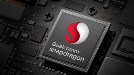 Qualcomm готовит почти флагманский процессор Snapdragon 860