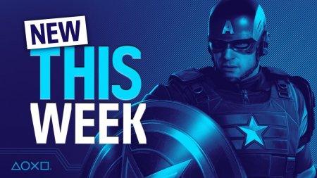 Sony напоминает о самых важных премьерах недели