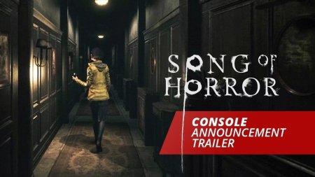 Консольный релиз Song of Horror перенесли на 2021 год