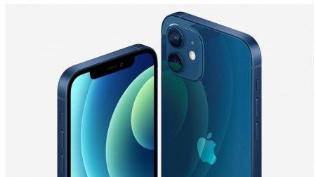 В российском магазине Apple подорожали товары после анонса iPhone 12