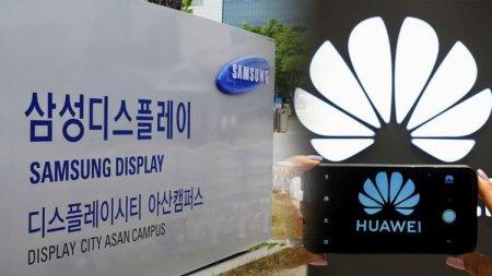 Samsung получила лицензию на право поставлять Huawei свои дисплеи
